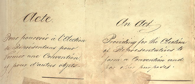 This document, the Territorial Legislative Act of 1811, enabled Louisiana to become a state in 1812.